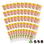 【通販限定】餅のおまつりこまち お味見セット 50パックまとめ買いセット