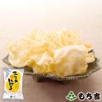 こりゃいける チーズ味 〜お米チップス
