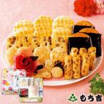 mochikichi_06201