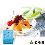 (※期日指定8月31日までお届け可)黒糖あんみつ豆