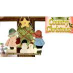 オリムパスパッチワークキット スーとビリーのクリスマス