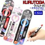 クルトガ 限定 KURUTOGA マーベル MARVEL (ロゴ/3種類) シャープペン 0.5mm