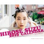 氷川きよし カレンダー2018