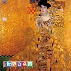 藤城清治作品集 遠い日の風景から カレンダー2020