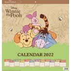 ディズニー カレンダー2020
