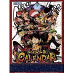 卓上 ワンピース艶 海賊暦 カレンダー2020