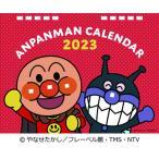それいけ!アンパンマン(ブック型) カレンダー2021