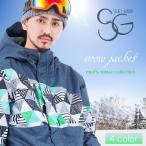 スノーボードウェア スキーウェア メンズ ジャケット 単品 スノボー ウエア スノボ スノボウェア SECRET GARDEN TRIBE DAYS