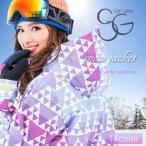 スノーボードウェア スキーウェア レディース ジャケット 単品 スノボー ウエア スノボ スノボウェア SECRET GARDEN TRIBE GRANDE