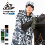 スノーボードウェア スキーウェア メンズ スノボウェア 上下セット ジャケット パンツ ACTIVERSION 新作 2016-2017 送料無料