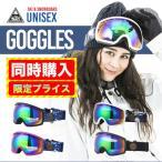 まとめ買い専用商品 スノーボード スキー ゴーグル ユニセックス 18'vent スノーゴーグル 18アクセ