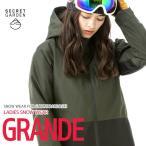 スノーボードウェア レディース スキーウェア スノボウェア 上下セット ジャケット パンツ SECRET GARDEN GRANDE 2017-2018 新作