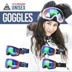 スノーボード スキー ゴーグル ユニセックス 18'vent スノーゴーグル 18アクセ