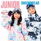 Kスキーウェア キッズ ジュニア スノーウェア 子供用 男の子 女の子 サイズ調整  スノボウェア 上下セット 140 150 160 SECRET GARDEN 18-19 送料無料
