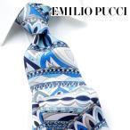 エミリオプッチ ネクタイ EMJ-299