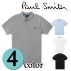 ポールスミス ポロシャツ(全4色) 18春夏モデル PS-
