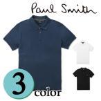 ポールスミス ポロシャツ(全3色) 18春夏モデル PS-
