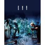 【送料無料】 Blu-ray(ブルーレイ) 妖婆死棺の呪い IVBD-1119