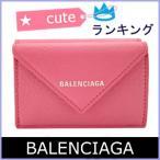 バレンシアガ BALENCIAGA 財布 ペーパー 新作 三つ折り財布 ミニウォレット ピンク ROSE BUBBLE 391446 DLQ0N 5503