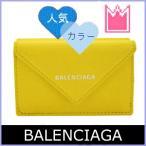 バレンシアガ BALENCIAGA 財布 ペーパー ミニウォレット 三つ折り財布 イエロー 黄色 391446 DLQ0N 7155