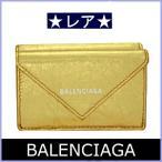 バレンシアガ BALENCIAGA 財布 ミニウォレット 新作 三つ折り財布 ペーパー 金/GOLD 391446 OXS2N 8000