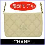 シャネル バッグ 新作 CHANEL 財布 チェーン ワイルドステッチ A69100
