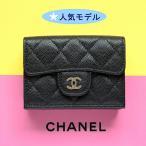 シャネル CHANEL 財布 レディース 二つ折り財布 ピンク キャビアスキン A50935