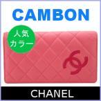 シャネル CHANEL 財布 長財布 レディース カンボン ピンク A80211