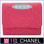 シャネル CHANEL 財布 カメリア 三つ折り財布 ピンク A82548
