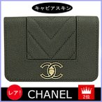 シャネル CHANEL 財布 2019 新作 三つ折り財布 コンパクト スモールウォレット A70650