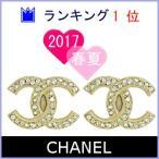 シャネル CHANEL ピアス 新作 2017 春夏 レディース アクセサリー ココマーク A97499