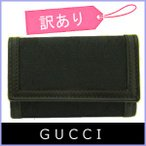 ショッピングGG グッチ GUCCI キーケース メンズ 6連キーケース 黒/ブラック 278592 アウトレット【訳あり】