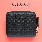 グッチ GUCCI 財布 メンズ 二つ折り 黒/ブラック アウトレット 449395