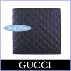 グッチ GUCCI 財布 メンズ 二つ折り財布 グッチシマ 紺/ネイビー アウトレット 150413