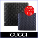 グッチ GUCCI 財布 メンズ 二つ折り財布 グッチシマ 黒/ブラック アウトレット 150413