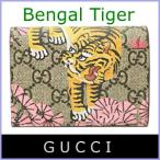 グッチ GUCCI 財布 レディース 二つ折り財布 ベンガル 虎 タイガー トラ アウトレット 452362