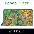 グッチ GUCCI 財布 メンズ ラウンドファスナ− 長財布 ベンガル 虎 タイガー トラ アウトレット 452355