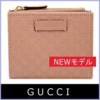 グッチ GUCCI 財布 二つ折り財布 新作 グッチシマ ピンク コンパクト ミニ アウトレット 510318