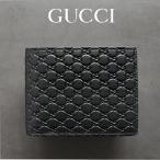 グッチ GUCCI 財布 メンズ 財布 新作 二つ折り コンパクト ミニ スモール グッチシマ アウトレット 544472