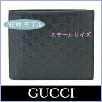 グッチ GUCCI 財布 メンズ 財布 新作 二つ折り コンパクト ミニ スモール グッチシマ ネイビー アウトレット 544472