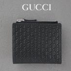 グッチ GUCCI 財布 メンズ 二つ折り財布 コンパクト ミニ スモール グッチシマ アウトレット 544475
