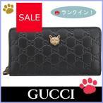 グッチ GUCCI 財布 レディース 長財布 猫 リネアキャット 黒 ブラック アウトレット 548058