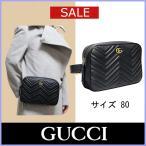 グッチ GUCCI バッグ ウエストポーチ セカンドバッグ 黒/ブラック 523380 サイズ80 アウトレット