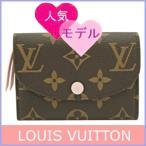 ルイヴィトン LOUIS VUITTON 財布 新作 二つ折り財布 モノグラム×ピンク ポルトモネ・ロザリ M62361