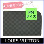ルイヴィトン LOUIS VUITTON バッグ クラッチバッグ ポシェット・ジュールPM 新作 メンズ ダミエ・グラフィット N60113