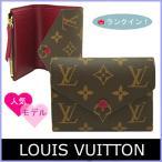 ルイヴィトン LOUIS VUITTON 財布 三つ折り財布 モノグラム ポルトフォイユ・ヴィクトリーヌ M41938