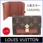 ルイヴィトン LOUIS VUITTON 財布 三つ折り財布 モノグラム ポルトフォイユ・フラワー コンパクト M67504