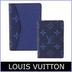 ルイヴィトン LOUIS VUITTON カードケース メンズ オーガナイザー・ドゥ ポッシュ M30301