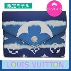 ルイヴィトン LOUIS VUITTON 財布 新作 三つ折り財布 LVエスカル ポルトフォイユ・ヴィクトリーヌ ブルー M69112