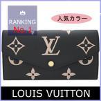 ルイヴィトン LOUIS VUITTON 財布 レディース 長財布 ポルトフォイユ・サラ M80496